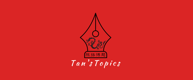 Tan's Topics